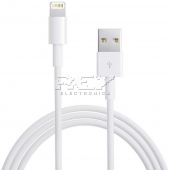 Cable iPhone iPad iPod LIGHTNING CARGADOR Y DATOS