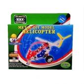 Helicóptero Metal Construcción