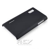 Carcasa LG OPTIMUS L5 E610 P610 Rígida Negro