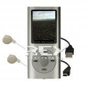 Reproductor MP4 con Pantalla LCD Digital EBOOK, FM, Multifunción
